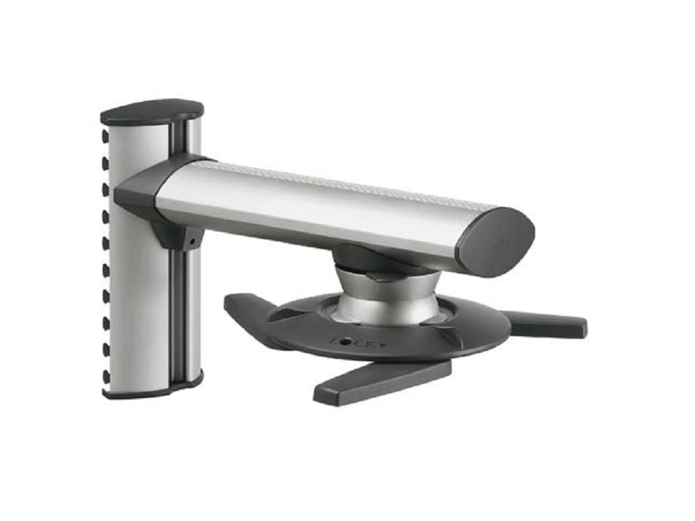 beamer projektor wandhalter g nstig kaufen cmb systeme. Black Bedroom Furniture Sets. Home Design Ideas